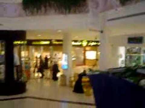 Seef Mall Manama Saudi