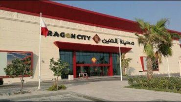 Dragon City Saudi