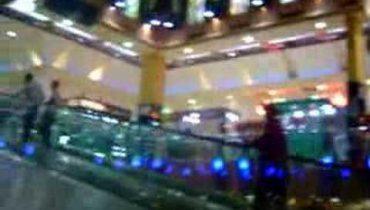 Dana Mall Saudi