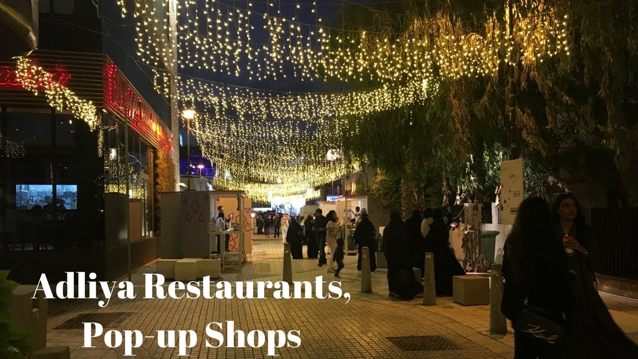 Living in Saudi: The Nest Art Space (Block 338), Pop-Up Shops, Adliya Restaurants & Shawarma Alley