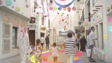 Saudi Noor El Ain | مهرجان بحرين نور العين | #Bahnoorelain