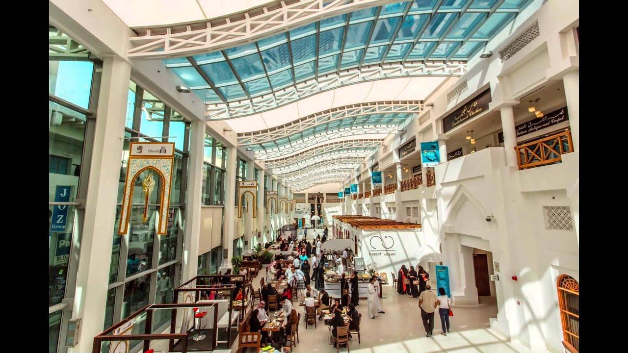 Bab Al Saudi Mall