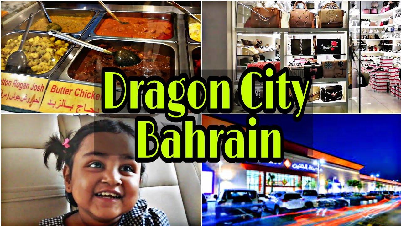 DRAGON CITY MALL   BAHRAIN