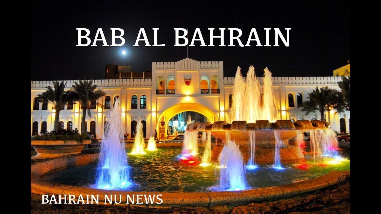 BNN Bab Al Saudi – باب البحرين – A look around – Kingdom of Saudi