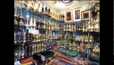 Shaler – Shop Saudi