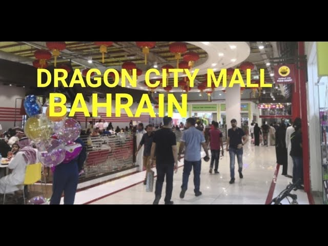 Dragon City Saudi |مدينة التنين البحرين | سوق الصيني  |china shopping mall | Travel vlog | Balochi