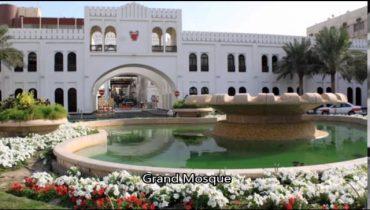 Saudi Бахрейн Путешествие и отдых