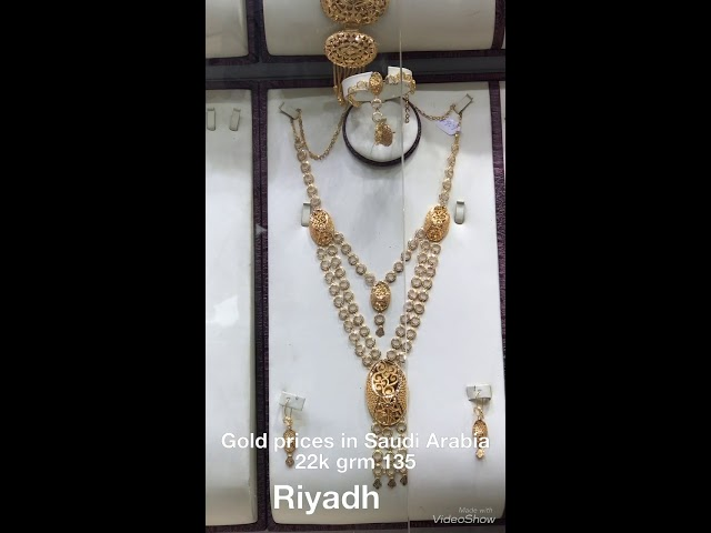 saudi arabia  gold shop